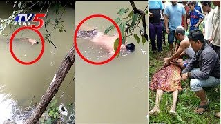 Shocking Viral Video : Crocodile 'Returns' Dead Body of Ma..
