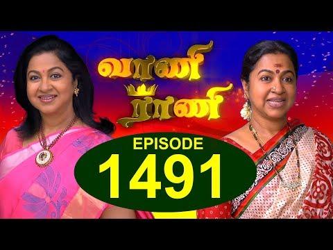 வாணி ராணி - VAANI RANI -  Episode 1491 - 13/02/2018