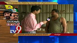 Nandyal by-poll : Voter pulse..