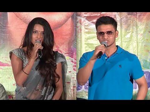 Where-is-Vidya-Balan-Movie-Audio-Function