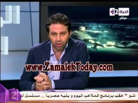 إمام لجعفر: لو أى لاعيب إتشتم قلع كل الناس هتبقى عريانة