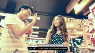 Hao123-เธอจะรักฉันได้ไหม - INSTINCT [Official MV]
