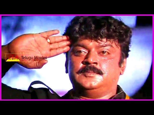 Raghupathi IPS Telugu Movie Climax Scene - Vijaykanth,meena
