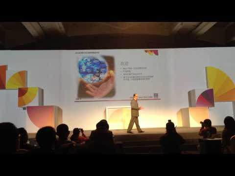 IBM X6 Launch - Adalio Sanchez GM System x- Beijing, China January 16th, 2014