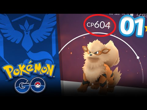 600+ CP!!!! Pokemon GO Let's play Episode 1