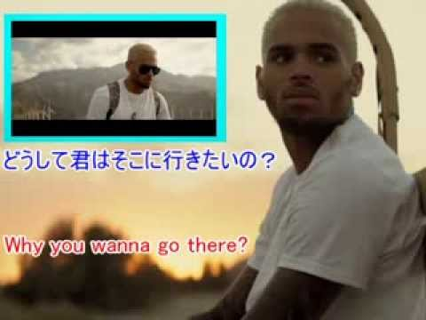 Don't Judge Me - Chris Brown 和訳&歌詞 PV