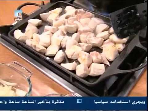 جراتان ستروجونوف الدجاج تقديم الشيف رمزي