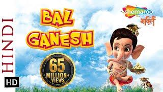 Bal Ganesh Full Movie in Hindi | Animation Movie for Kids | HD