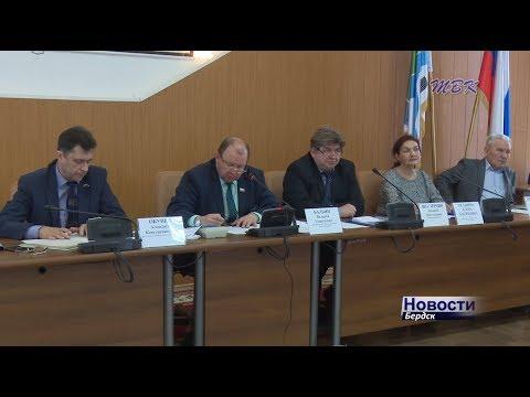 Внеочередная 18-я сессия совета депутатов Бердска состоялась сегодня