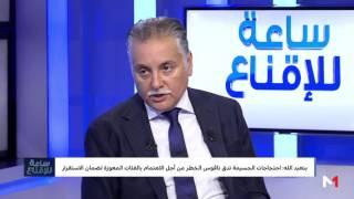 بنعبد الله يوضح موقف حزب التقدم و الاشتراكية من احتجاجات الحسيمة |