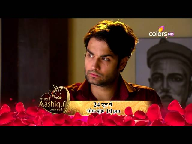 Madhubala - मधुबाला - 17th June 2014 - Full Episode (HD)