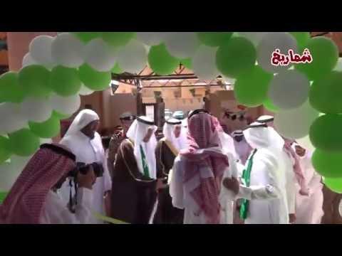 تدشين مبنى ثانوية الشيخ عبد الرحمن بن سعدي ( رحمه الله ) الجديد