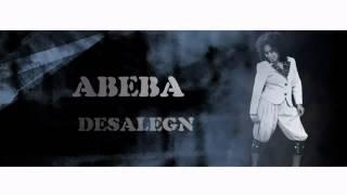 "Abeba Desalegn - Qurtegna Kehonk ""ቁርተኛ ከሆንክ"" (Amharic)"