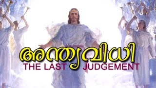 End Of The World Malayalam Full Jesus Christ Told To Sr