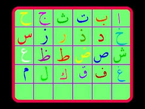 VCD Belajar Quran Kenal Huruf Hijaiyah - Kedai Online EdyCart