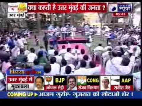 Kissa Kursi Ka: Watch the views of Mumbai North Lok Sabha voters