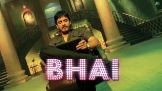 Bhai Title Song Trailer - Nagarjuna, Richa
