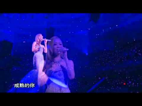 Koda Kumi 倖田來未 16. Moon crying (〜Premium Night〜 LIVE)