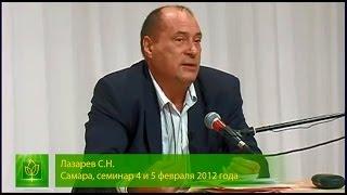 сергей лазарев психолог видео