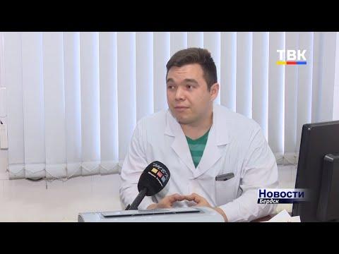 Стало меньше в Бердске на одного врача-инфекциониста