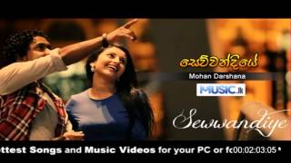 Sewwandiye Ma Handuwa Mp3 Song