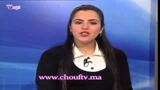 موجز الأخبار الرابعة 24-03-2013 | خبر اليوم