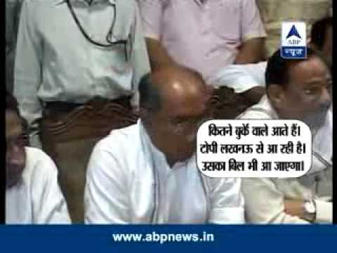 The Truth About Digvijay Singh!! Shocking Expose!!