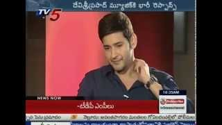 """Mahesh Babu"" Exclusive Interview on ""Srimanthudu"" Movie"