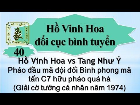 Hồ Vinh Hoa vs Tang Như Ý (Pháo đầu mã đội vs Bình phong mã tấn C7) |Phế quân công sát|