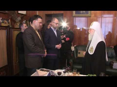 Yatsenyuk Filaret blagoslovenie Program Stream