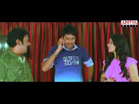Kevvu Keka Telugu Movie Theatrical Trailer | Allari Naresh, Sharmila Mandre