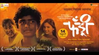 Fandry Theme Song Ajay-Atul Full Version MP3