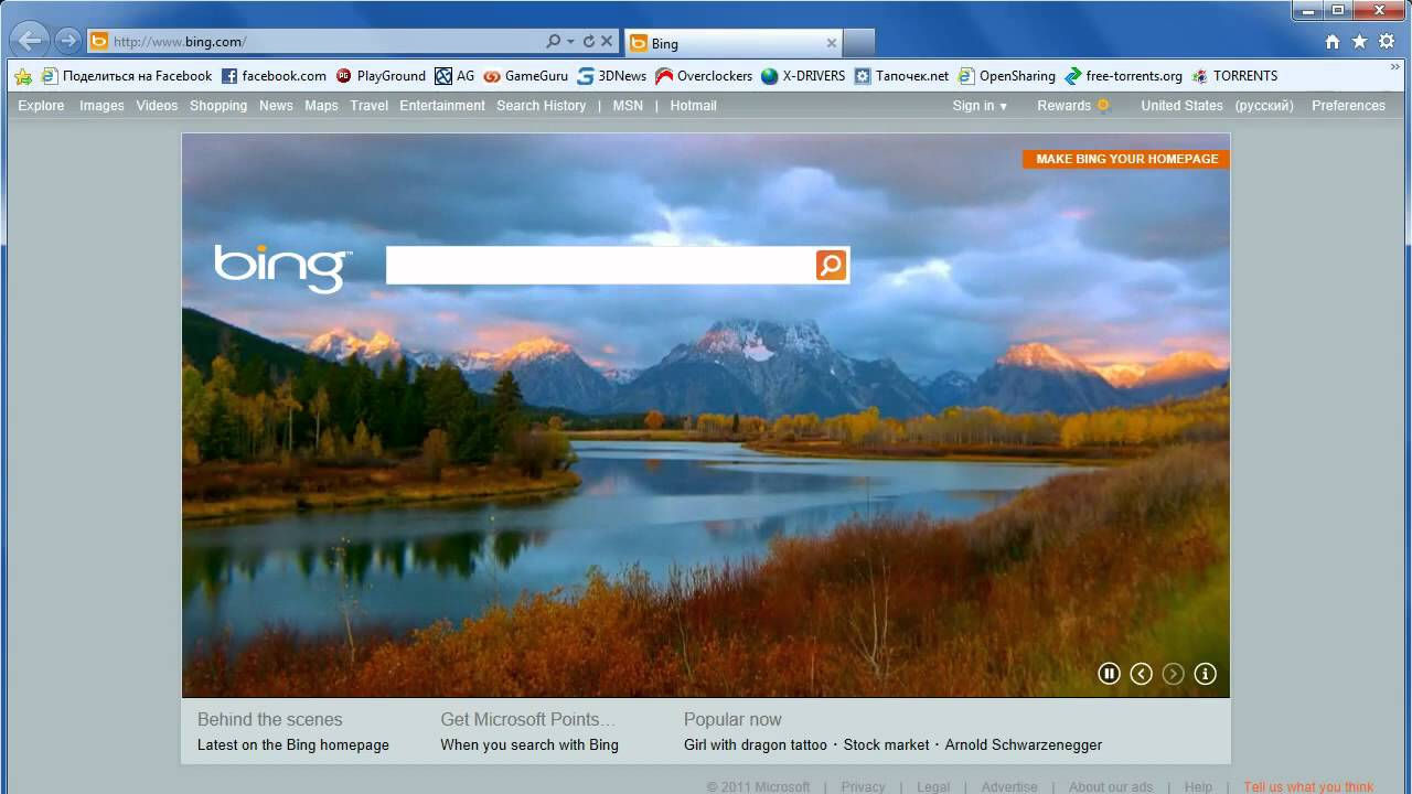 Bing HTML5 - YouTube