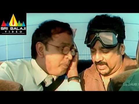 Mumbai Express Full Movie || Part 3/12 || Kamal Haasan, Manisha Koirala