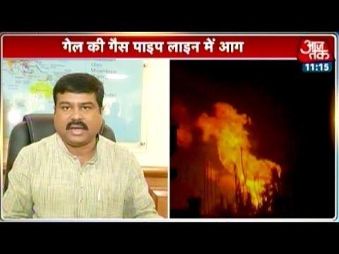 Petroleum Minister on GAIL gas pipeline blast