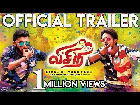 Visiri - Official Trailer