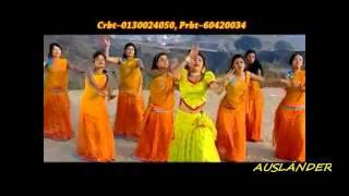 New Nepali Lok Geet 2012 Romantic Nepali Folk Song 2012
