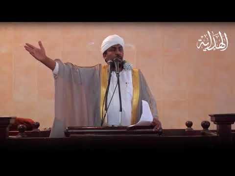 خطبة / مشروع الأمة الغائب / د. محمد عبدالكريم ( الأمين العام لرابطة علماء المسلمين )