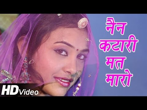 Marwadi Traditional Video Song | Nen Katari Mat Maro | Rajasthani Folk Songs 2014