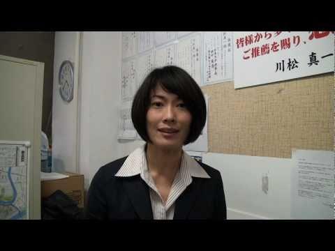 川松真一朗の画像 p1_30