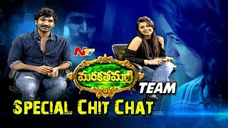 Marakathamani Movie Team Special Chit Chat