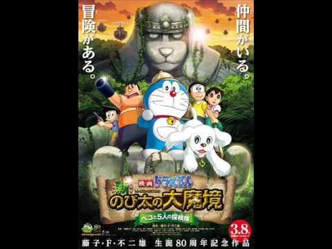Peko of Doraemon Nobita New 2014 friends   Kimura Subaru