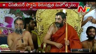 Chinna Jeeyar Swamy Tiru Nakshatra Celebrations at Shamshabad
