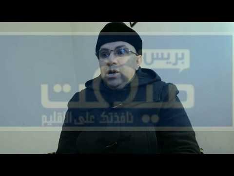 -سعيد الطاهري يخرج عن صمته ويرد على منتقديه.فيديو
