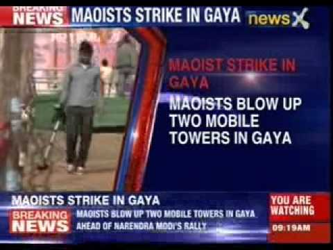 Maoist strike just before Modi's visit