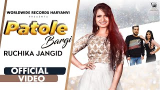 PATOLE BARGI Ruchika Jangid Ft Nitika Malhotra Video HD Download New Video HD