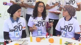 شباب مغاربة من فاس يبدعون في اختراع منتوج طبيعي يهم النساء  