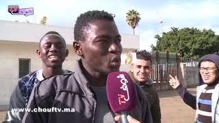 الغينيون يتوقعون وصول منتخبهم إلى المباراة النهائية رفقة المنتخب المغربي |