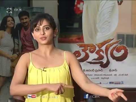 Rakul-Preet-Singh-Talking-About-Loukyam-Movie---Gopichand