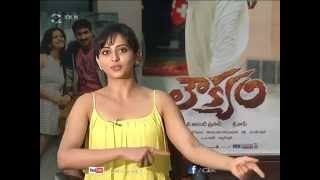 Rakul-Preet-Singh-Talking-About-Loukyam-Movie---Gopichand